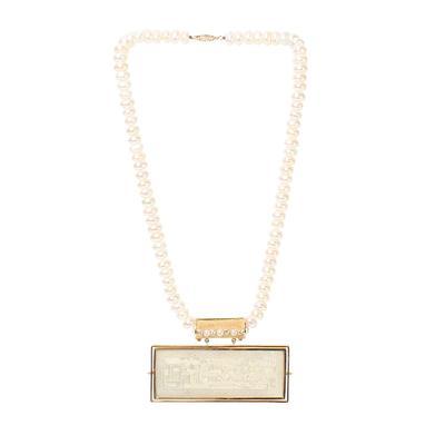 14KYG Pearl Flip Window Necklace