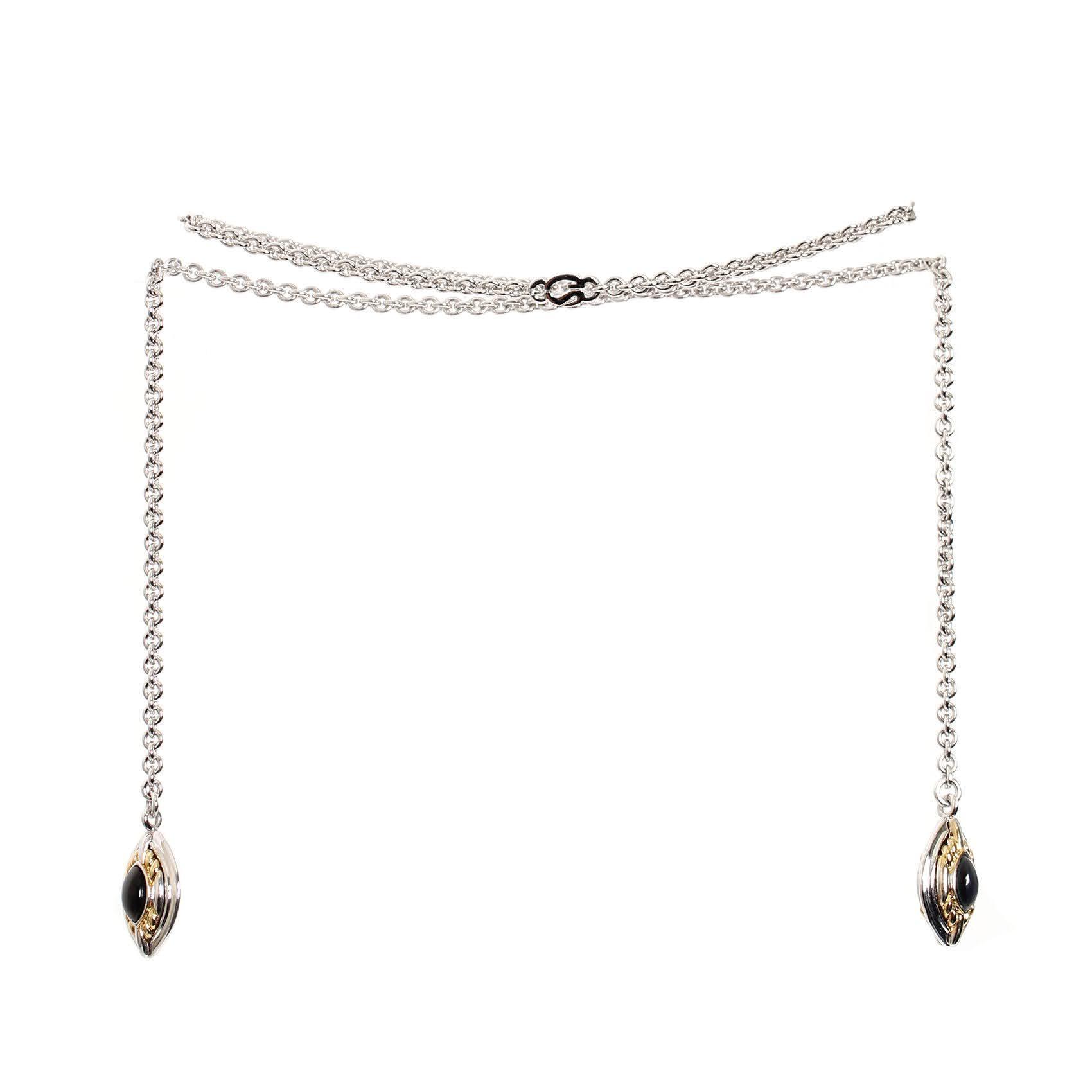 St.John Silver & Gold Wrap Necklace